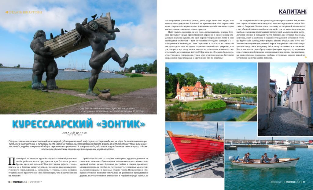 thumbnail of CaptainClub_Danjaev